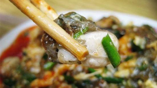 蓮歡海蠣煎
