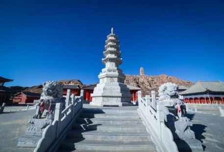 Shengrong Pagoda