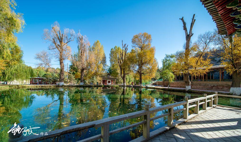 Beihaizi Park