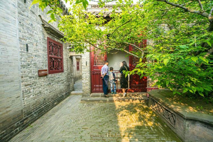 Zhou'enlaitongniandushu Site4