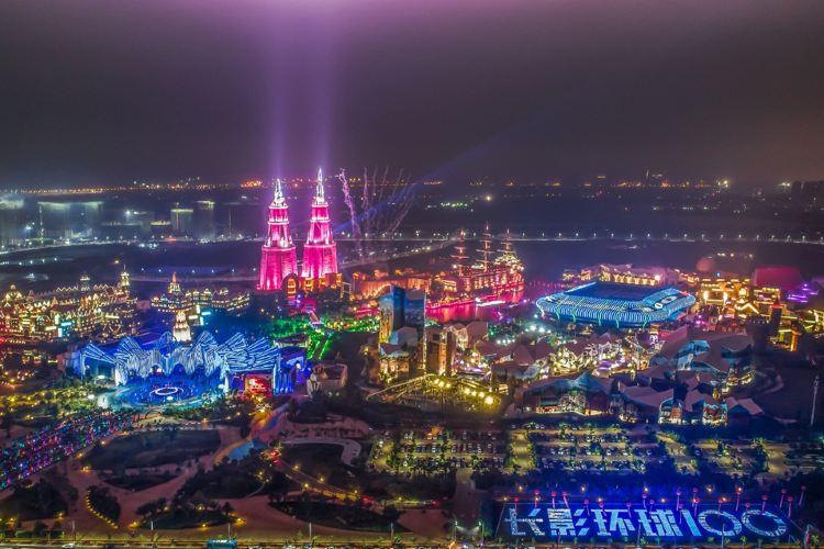 Changying Wonderland
