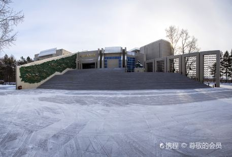 Aihuilishi Exhibition Hall