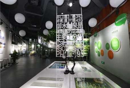 Yushui Hot Spring Museum