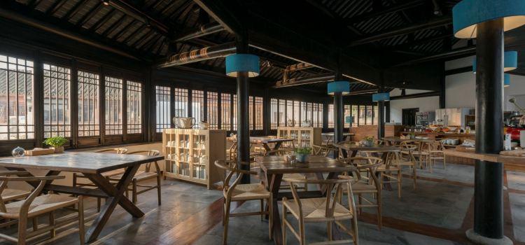 蘇州文旅花間堂·山塘人家·茴香餐廳3
