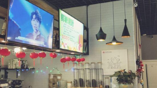 royaltea皇冕皇茶(萬達金街店)