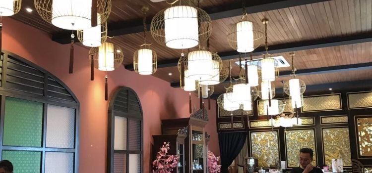 Four Seasons Tea House1