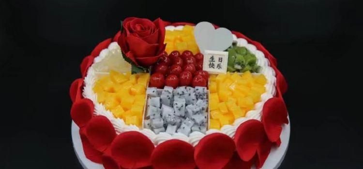 優焙CAKE(民富路店)1