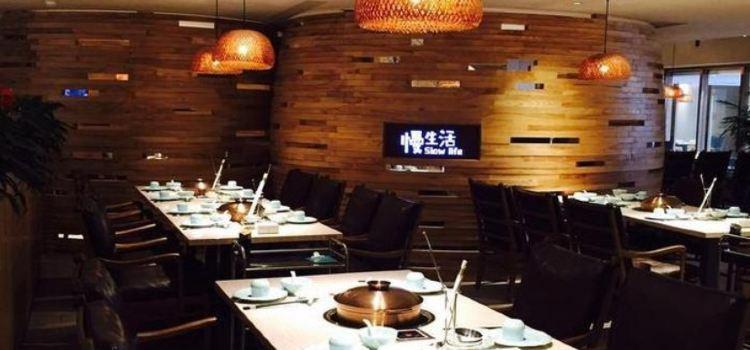 潤香四季椰子雞概念餐廳1