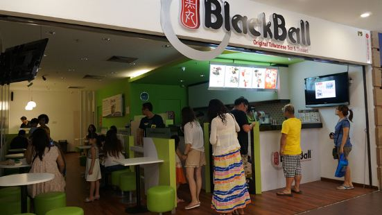 Black Ball--Original Taiwanese Tea & Dessert