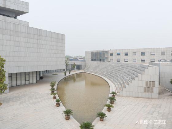 商丘博物館