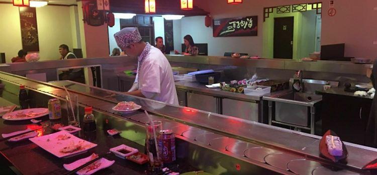 Foo Jiu Sushi2