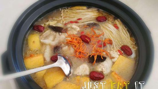 菌王府湯鍋