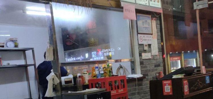 鴨品記(湯山店)2