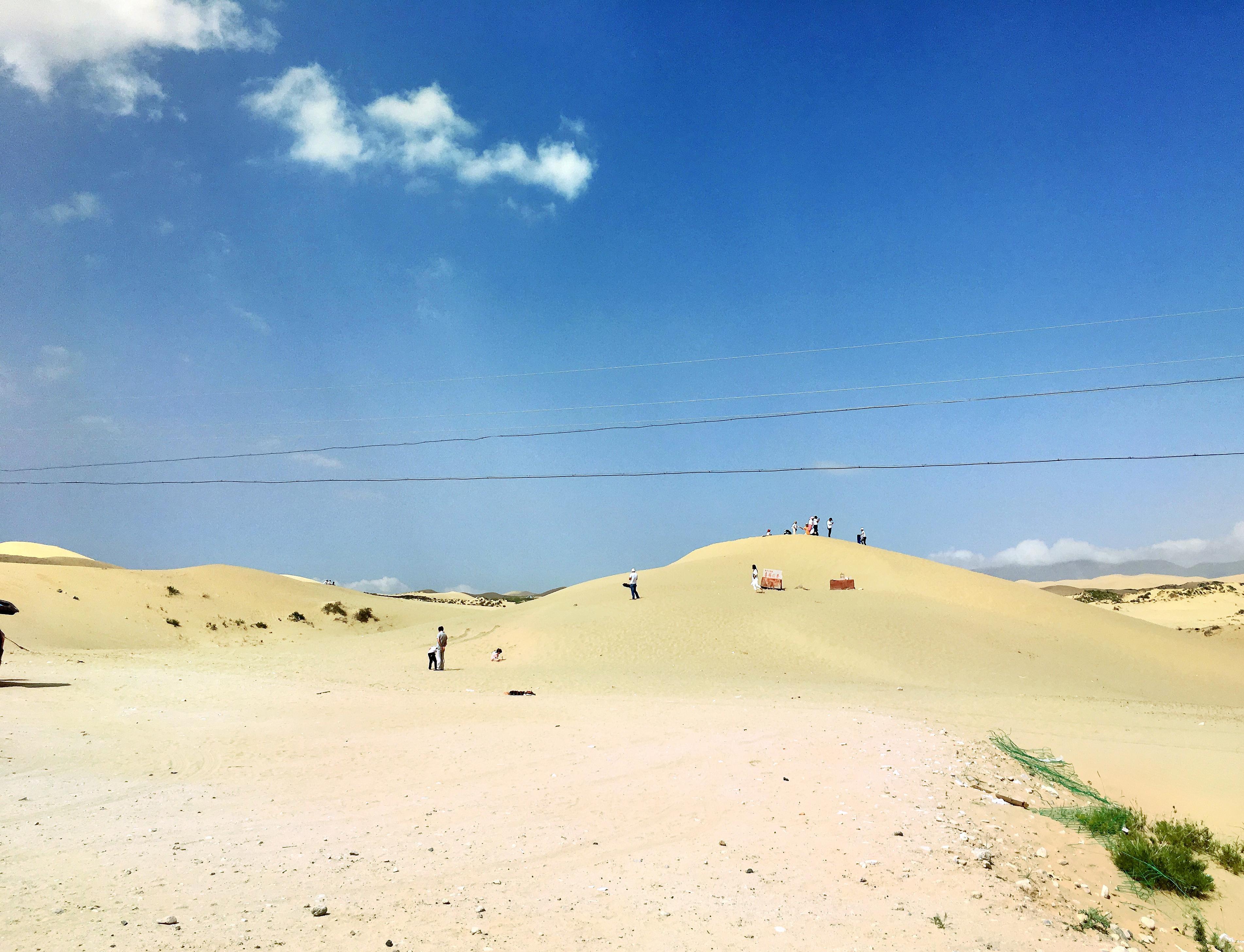 Jinsha Bay