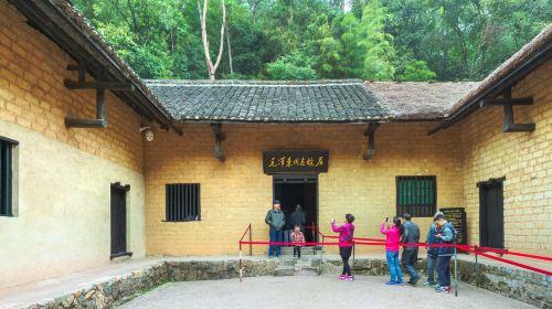 Former Residence of Mao Zedong