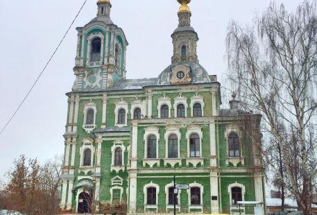 Church of St. Nicetas