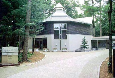 Ayako Miura Literature Museum