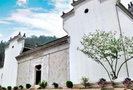Jingyuangu Minju Museum