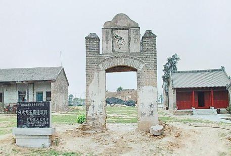Fenshui Dragon King Temple