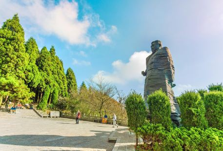 Helong Park