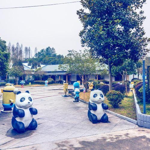 Huangshan Panda Ecological Paradise