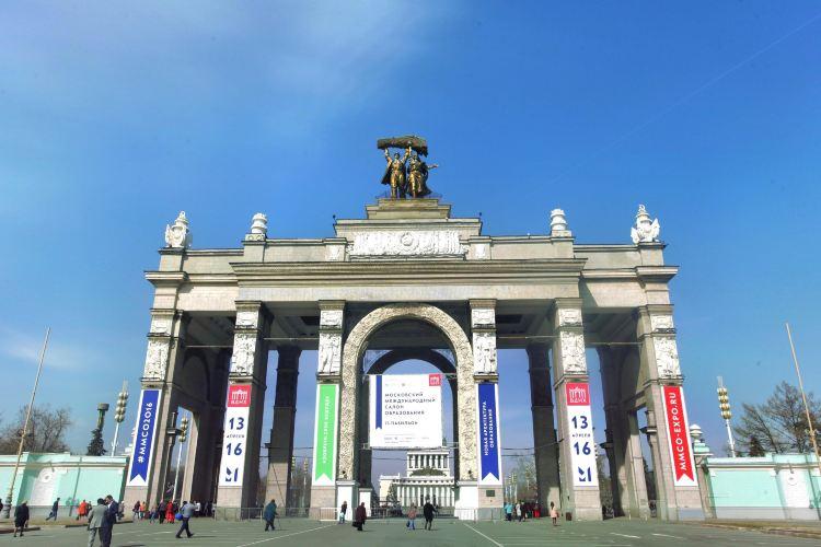 All-Russian Exhibition Centre