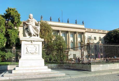 Humboldt University (Humboldt Universitat)