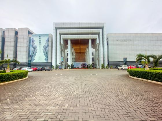 Hainan Provincial Museum