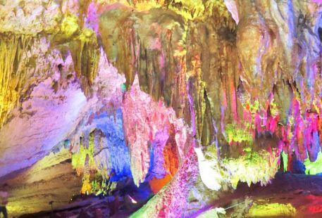 Nielong Cave