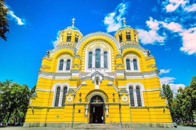 聖弗拉基米爾大教堂