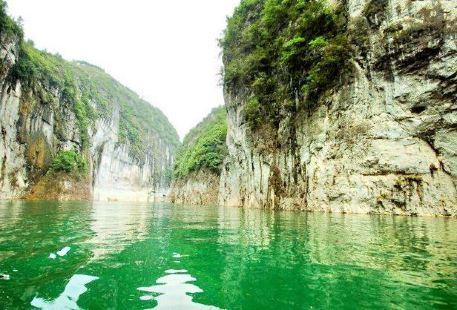 Bijiang Natural Bridge Scenic Area