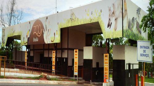 巴西利亞動物園
