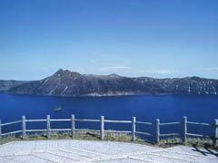 Lake Mashu the 3rd Observatory