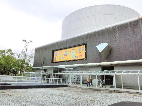 國立民族學博物館
