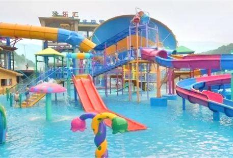 Longhuiyong Lehui Water Amusement Park