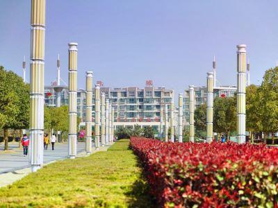 Umeji ecological park