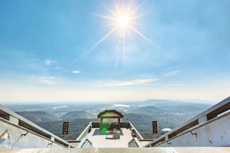 Mao Mountain1