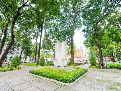 Cong Vien Van Hoa公園