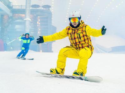 Harbin Wanda BMW Snow Park