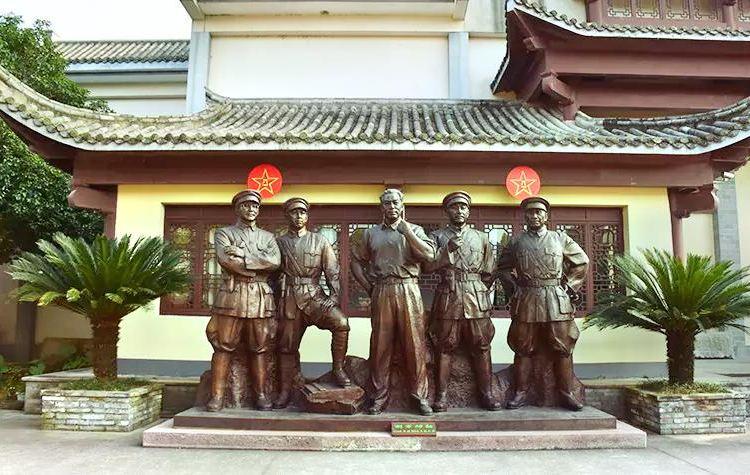Minguo Dazayuan3