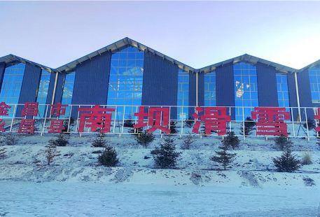 Nanba Ski Resort