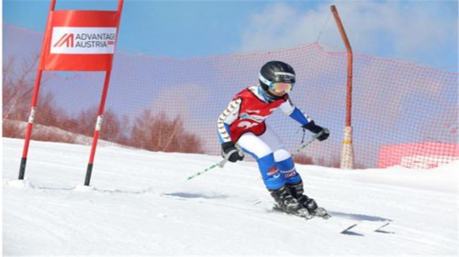 Aoyuenianzi Mountain International Ski Field