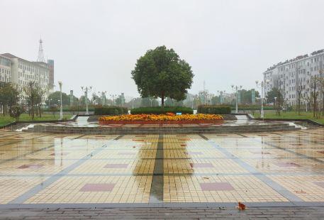 Jianhu County People's Square