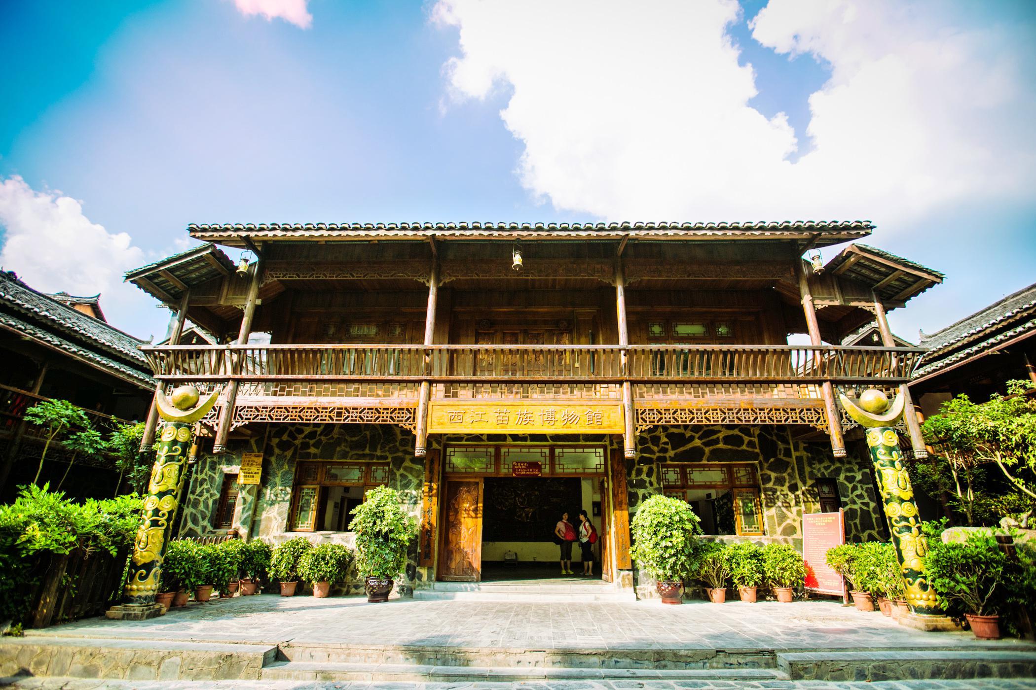 Xijiang Miao Museum