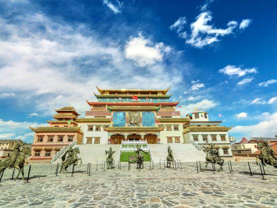 Gesa'er Wenhua Museum