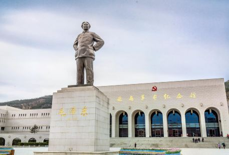 Yan'an Revolutionary Memorial Hall