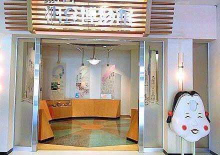 Natto Museum