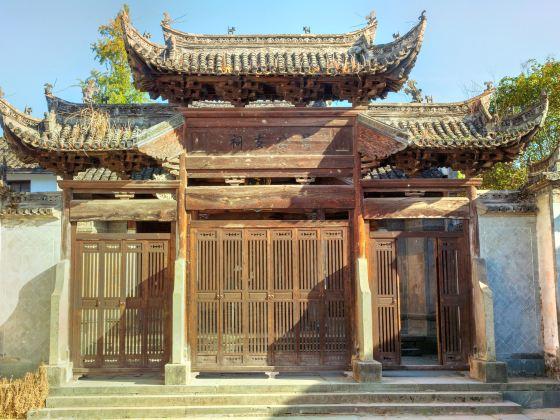 Changxi Ancient Town