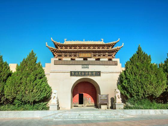 Dunhuang Folk Museum