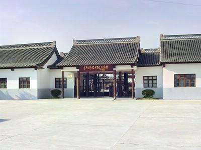 泰興獨立支部舊址紀念館